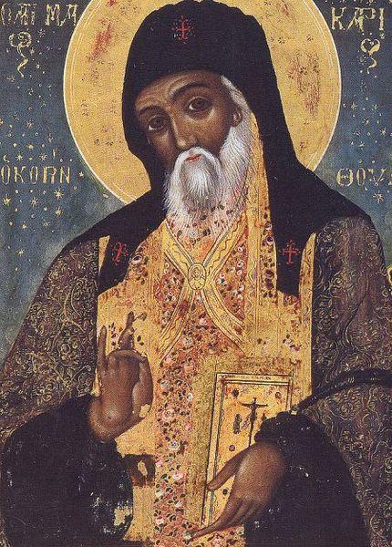 Sfantul Macarie Notara, episcopul Corintului