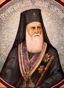 Acatistul Sfantului Andrei Saguna