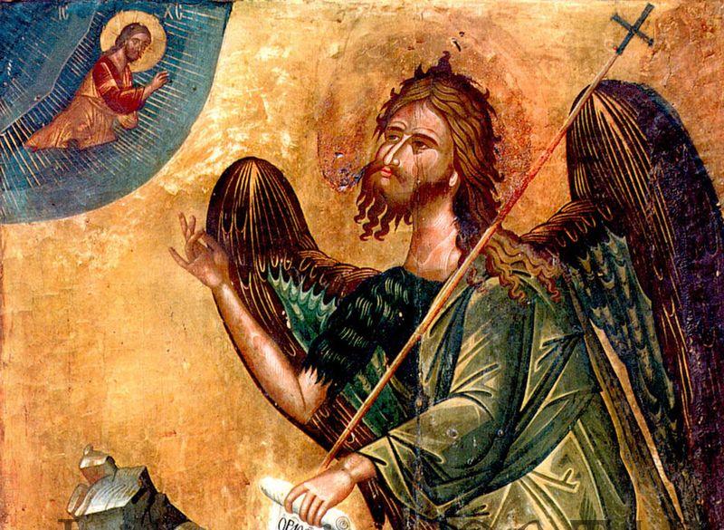 Sfantul Ioan Botezatorul in iconografia ortodoxa
