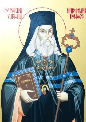Rugaciune catre Sfantul Ierarh Varlaam