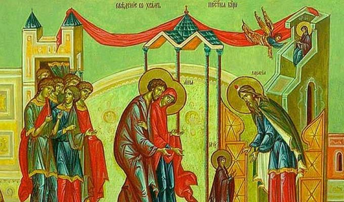 Sarbatoarea Intrarii in Biserica a Maicii Domnului