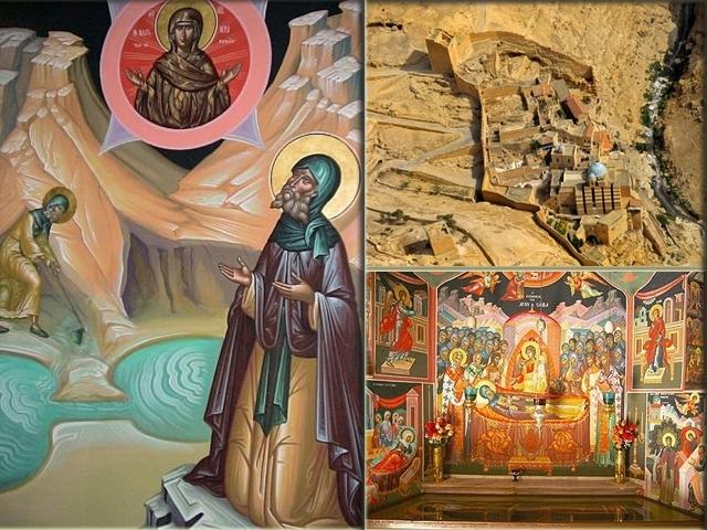 Sfantul Sava cel Sfintit - ctitorul monahismului palestinian