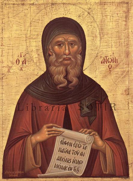 Sfantul Atonie cel Mare - parintele monahilor