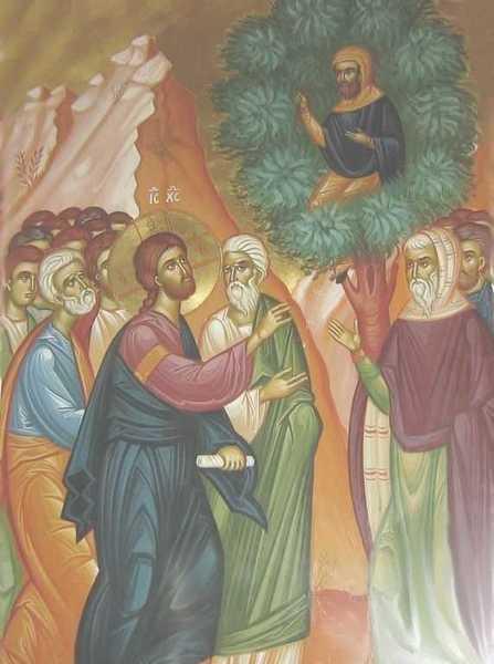 Hristos intra in casa celui mai dispretuit om din Ierihon