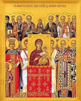 Cateva trasaturi caracteristice ale Ortodoxiei