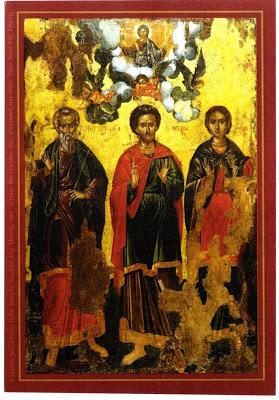 Sfintii Grigorie, Teodor si Leon din Kefalonia