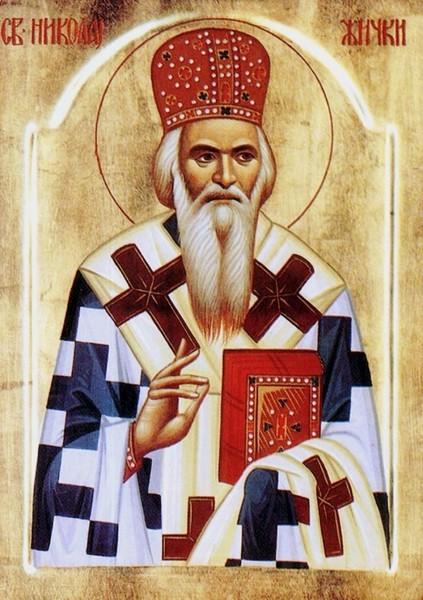 Predica la Duminica inchinata Sfintei Cruci