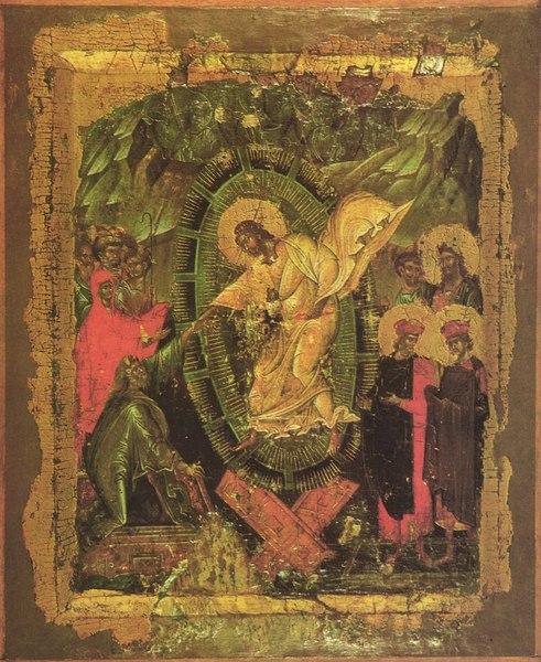 Invierea lui Iisus Hristos