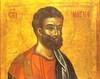 Sfantul Marcu, Apostol si Evanghelist