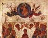Inaltarea - o mistagogie divina