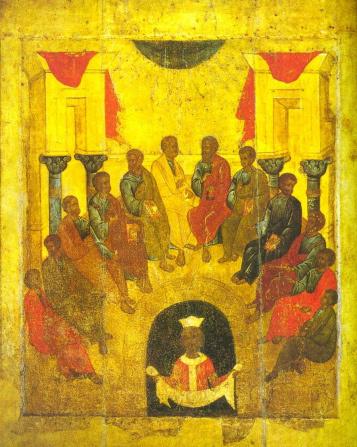 Sfantul Duh