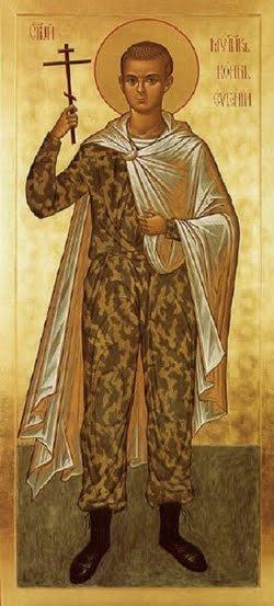 Acatistul Sfantului Evghenie - Noul Mucenic
