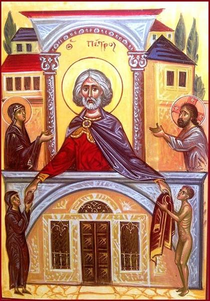 Sfantul Petru Vamesul