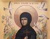 Descoperirea Sfintei Cuvioase Teodora de la...