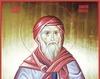 Adevaratul autor al corpusului areopagitic este Cuviosul Dionisie Smeritul?