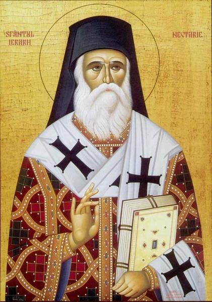 Sfantul Ierarh Nectarie