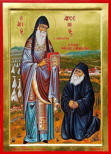 Viata Sfantului Arsenie Capadocianul