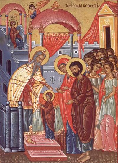 Intrarea Maicii Domnului in Biserica - Omilia Sfantului Epifanie