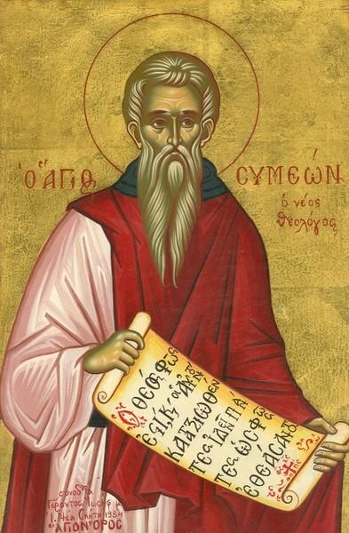 Cuvinte duhovnicesti - Sfantul Simeon Noul Teolog