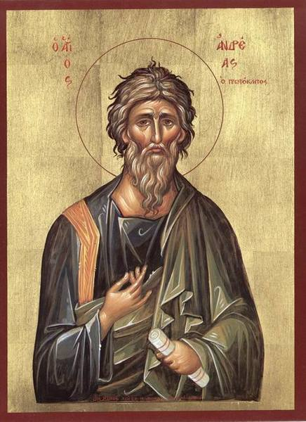 Apostolul romanilor