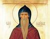 Cuvantul ascetic al Sfantului Maxim Marturisitorul