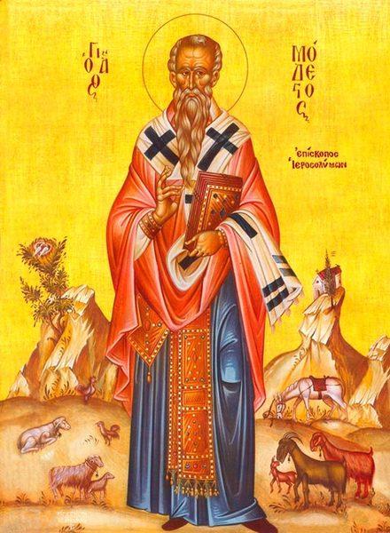 Viata Sfantului Gherasim de la Iordan