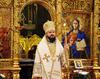 Pastorala de Sfintele Pasti 2015 - PS Macarie