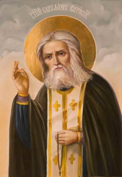 Sfantul Serafim de Sarov - facator de minuni