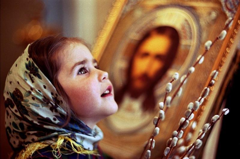 Ortodoxie si psihologie