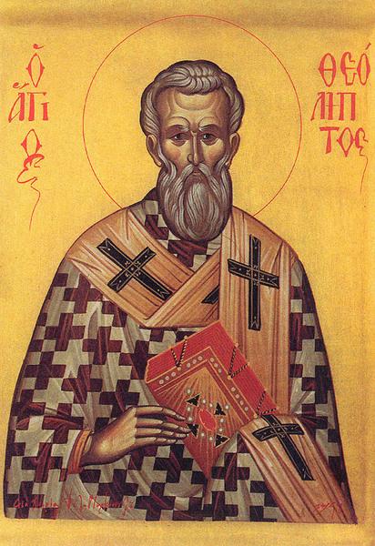 Sfantul Teolipt al Filadelfiei