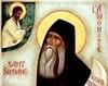 Rolul parintelui duhovnicesc