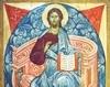 Slujitorii rai pierd imparatia lui Dumnezeu