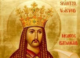 Sfantul Neagoe Basarab