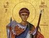 Pomenirea Sfantului Mare Mucenic Dimitrie