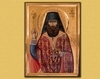 Viata Sfantului Cuvios Gheorghe, Noul Marturisitor din Drama