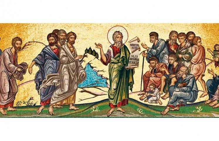 Sfantul Apostol Andrei in Scitia Mica