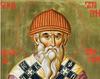 Sfantul Spiridon, facator de minuni si in zilele noastre