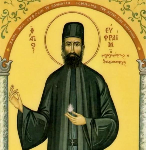 GRECIA, triumful ortodoxiei!
