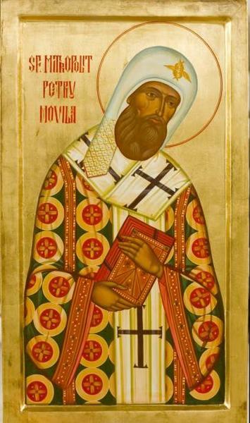 Sfantul Petru Movila