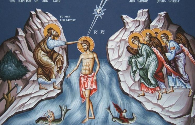 Iisus Hristos si Ioan Botezatorul