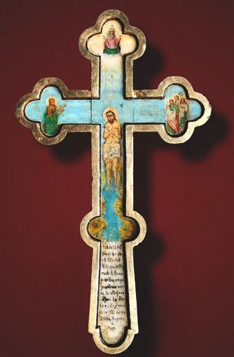 De la Muntele Athos, pentru Catedrala patriarhala