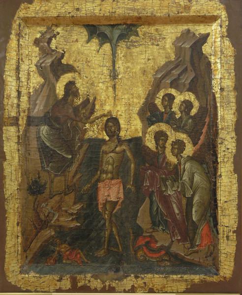 Botezul lui Iisus, taina curatirii si nemuririi noastre