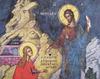 Despre credinciosie si marturisire