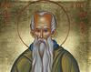 Sfantul Cuvios Eftimie cel Mare