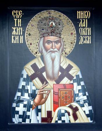 Rugaciune catre Maica Domnului - Sfantul Nicolae Velimirovici