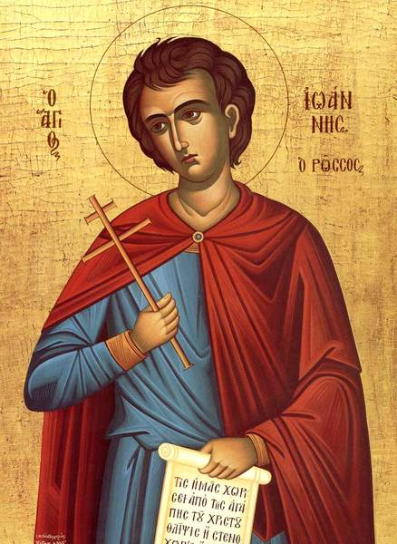Minuni ale Sfantului Ioan Rusul