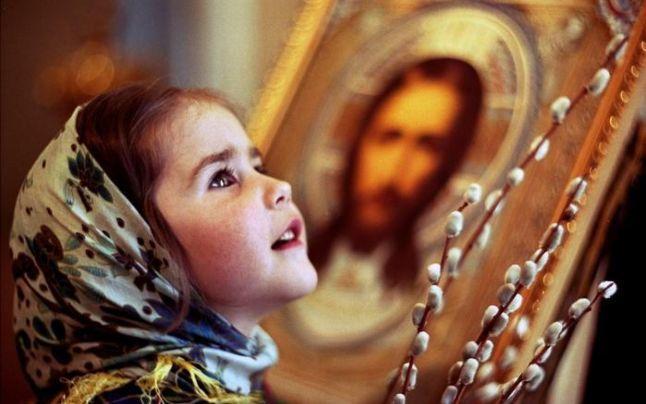 Cultivarea religiozitatii - dupa John Amos Comenius