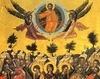 Inaltarea lui Hristos