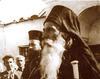 Batranul Dionisie cel Nou, Stavrovuniotul