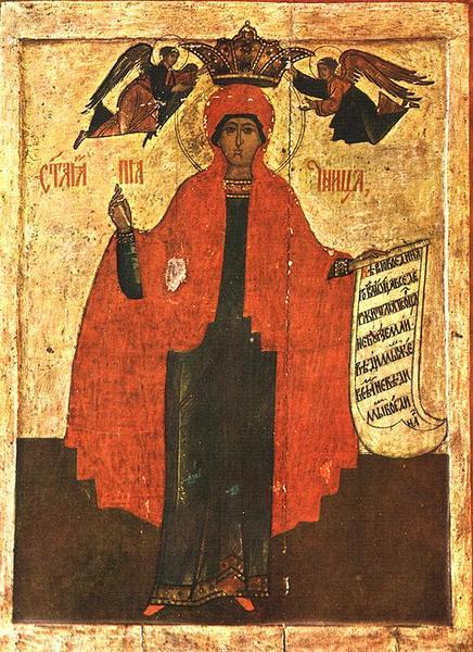 Sfanta Paraschevi, mucenita din cetatea Romei
